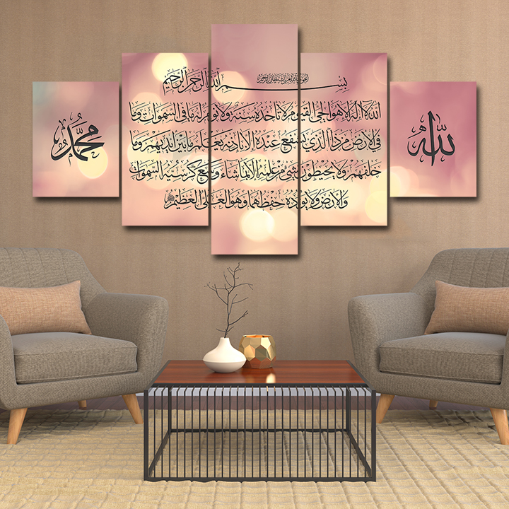 Muslim Bible Poster Wall Art Islamic Frame Allah The QurAn Canvas Painting 5 Pieces HD Print Living Room Home Decoration Picture