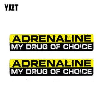 YJZT 2X 15 см * 3 см предупреждение Адреналин мой препарат на выбор Автомобильная наклейка из ПВХ наклейка 12-1223