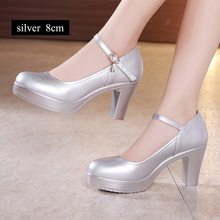 الفضة أنيقة حذاء chaussures