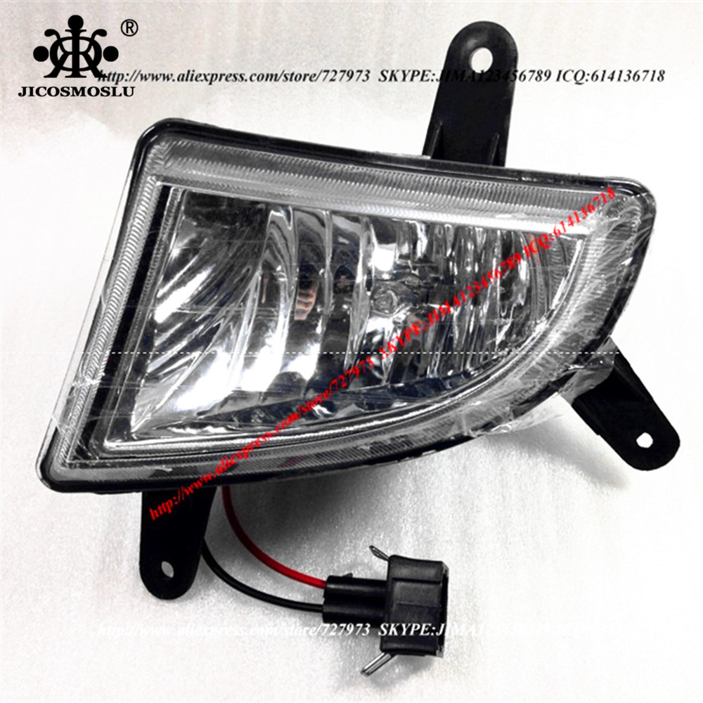 JICOSMOSLU: FRONT LEFT FOG LIGHT LAMP ANTI-FOG LAMP LIGHT FOR LIFAN BREEZ 520 L4116100,1PCS шаровая lifan 520 520i