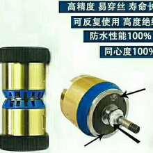 Стиль! Легко резьба и водонепроницаемый направляющее колесо в сборе OD40* 63L для молибденовой проволочной резки машины