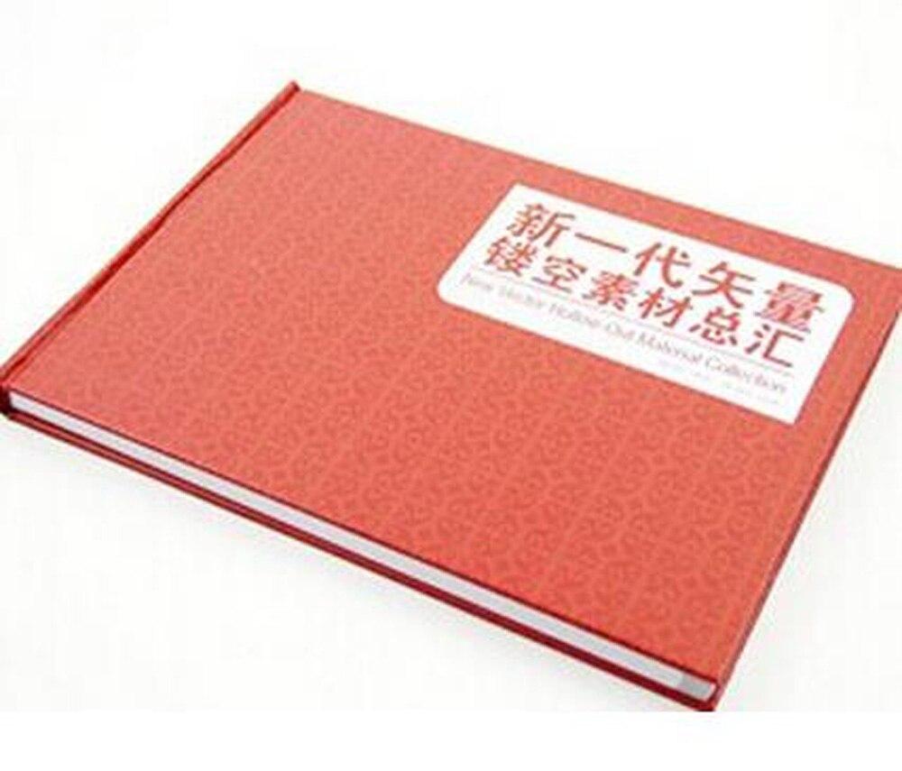 Новая коллекция вектора полые Материал (Дизайн книга + 4DVD) /Best выдалбливают схема Материал s полые резные галерея