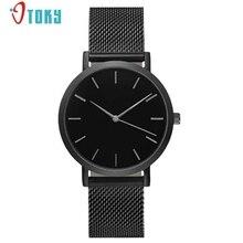 Отличное качество Montres Femme Фирменная Новинка часы женские часы сетка наручные часы для женщин Montre Homme de MARQUE Jan6