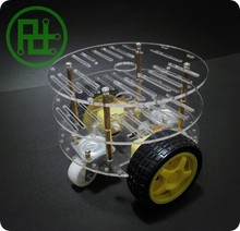 Intelligent car chassis car tracing robot obstacle avoidance car with strong magnetic encoder motor RT-4