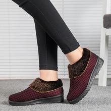 05d0cebf6 Sapatos Mocassins Mãe das Mulheres do vintage de Inverno Sapatos de  Caminhada Anti-skid Elder Apartamentos Confortáveis Sapatos .