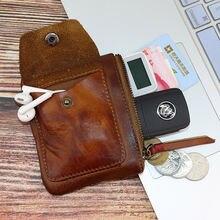 Простой маленький кошелек унисекс ретро старинная сумка для