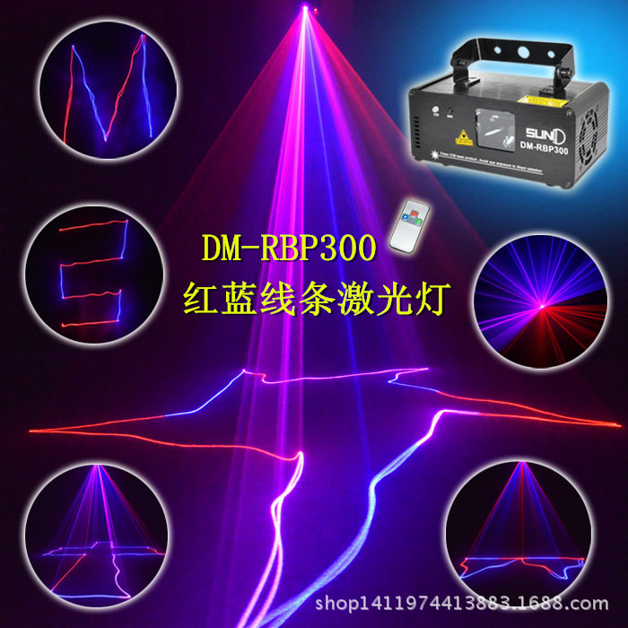 High quality red blue line projection laser light Sound control Laser stage lighting KTV bar light beam lamp party home entertainment new mini stage lamp beautiful lighting projector 3w led projection lamp low price high quality ktv party lamp