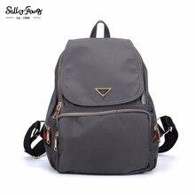 2017 Sally молодежной моды Сумки Твердые Нейлон Средний мода рюкзак отдыха рюкзаки школьные сумки VK5276