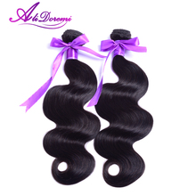 8A Brazilian Virgin Hair Body Wave 2Pcs Human Hair Weave Virgin Brazilian Hair Weave Bundles AliDoremi Hair Brazilian Body Wave
