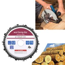 Woodworking Tool 5 Inch 14 Teeth Grinder Chain Disc 22mm Arbor Wood Carving Disc 125mm Angle Grinder Circular Saw Accesories B2 все цены
