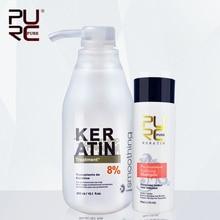 11.11 PURC Brazilian Keratin 8% formalin 300ml keratin hair treatment and 100ml purifying shampoo hot sale hair treatment