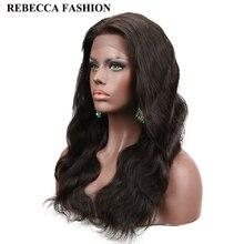 Rebecca кружевные передние человеческие волосы парики предварительно сорванные 130% плотность малазийские волосы парик тела волна 10-20 дюймов Remy