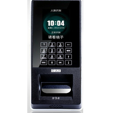 Super Mini Multi-functional Face Recognition Terminal for Time Attendance with Face & RFID Card & ID Recognition Support 300User