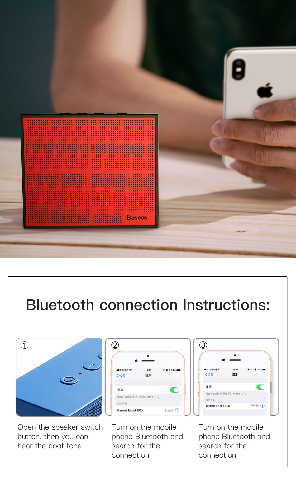 Baseus E05 Portable Bluetooth Speaker For Outdoor With 15 Hours Super Long Play Time 6