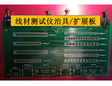 80pin wire rod test board for transmission line harness tester switch 40