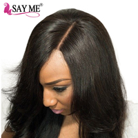 Brazilian Body Wave Closure Natural Black Virgin Hair Middle Part 4x 4 Lace Closure With Baby