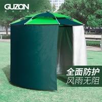 GUZON fishing umbrella 2.2 meters universal rain sunscreen parasol fish cloth tent autumn four seasons Fishing umbrella
