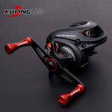 KUYING THUNDER 176.5g super light Lure Fishing Reel Water Drop wheel coil Left Right handed For Bait Casting Rod Free shipping