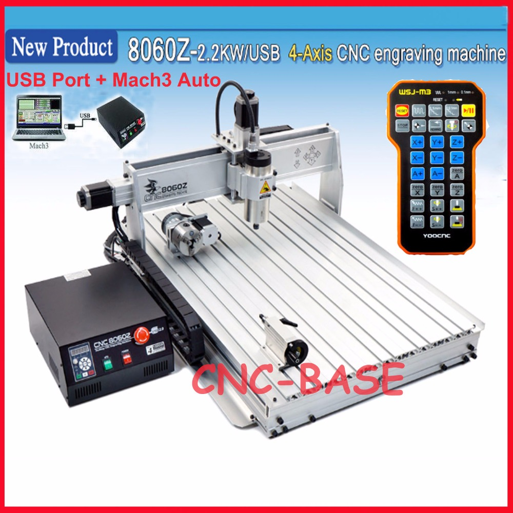 USB port ! 4 four axis 8060 cnc router ( 2.2KW spindle )  cnc engraver engraving / wood carving router / PCB milling machine cnc 5axis a aixs rotary axis t chuck type for cnc router cnc milling machine best quality
