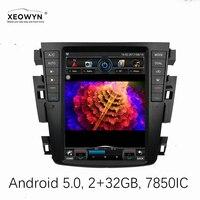 Vertical screen 1024*600 Android Quad core 9.7 Car radio GPS for Nissan teana J31 2003 2007 230JK 230jm For Samsung S7