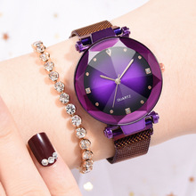 Luxury Women Watches Clock Rose Gold Magnet Starry Sky Diamond Wrist Watches Women  Stainless Steel  Quartz Watch Ladies Watch цена