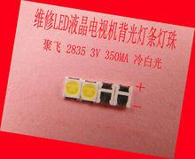 400Pcs 2835 3528 SMD Lamp Beads 3V 350mA for LED TV repair Cold White Light  100%NEW