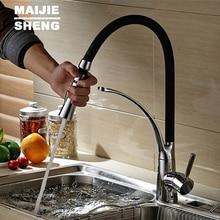 2016 neue ziehen küche-hahn torneira cozinha küche tippen pull out küchenarmatur pull out sink torneiras