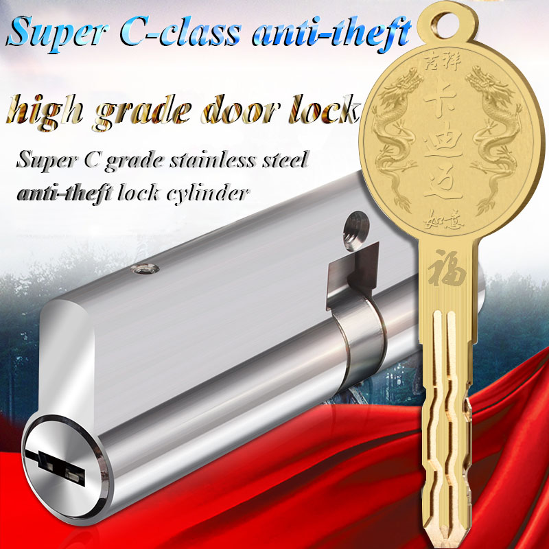 Super C Grade stainless steel Anti-theft door Lock Core Security Lock Core Cylinders Key 70mm-90mm Door Cylinder Lock 8 keys anti theft door lock c grade copper locking cylinder security lock core cylinders key 65mm 110mm door cylinder lock with 6 keys