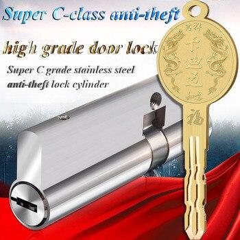Super C Grau Anti-roubo de Núcleo de Bloqueio Trava de Segurança da porta de aço inoxidável Núcleo Cilindros Chave 70mm-90mm 8 Fechadura de Cilindro Porta chaves
