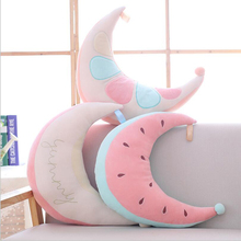 New Style Moon Pillow Plush Toy Stuffed Soft Creative Gift Send to Children & Girlfriend