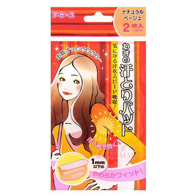 100pcs Anti Perspiration Pads For Underarms Summer Women Armpit Pad Water-absorbent Underarm Sweat Perspiration Pads Armpits