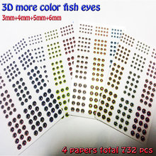 best delicate fish eyes 3D fishing lure mix more color size 3mm-6mm fly quantity:4papers total 732pcs/lot