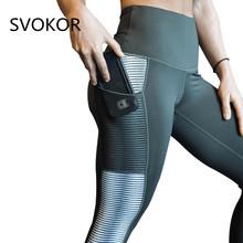 SVOKOR Fitness Leggings Push Up Pocket Mesh Leggings Women Workout tayt High Waist Activewear Pants Fashion