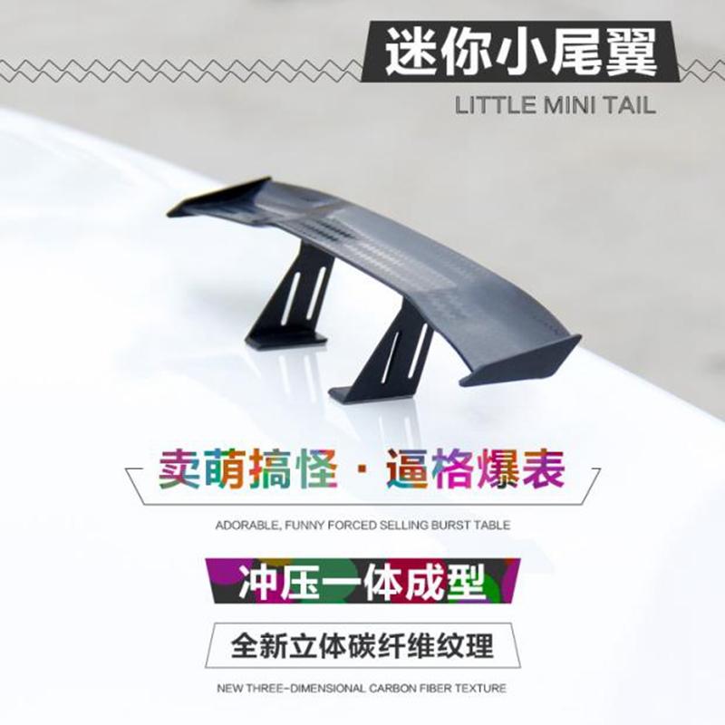 Universal Car Mini Spoiler Wing Small Model GT Carbon Fiber Without Perforation Tail Decoration Auto Accessories Car-styling