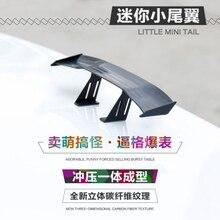 Универсальный автомобильный мини спойлер крыло маленькая модель GT углерода Волокно без перфорации хвост украшения авто Интимные аксессуары автомобиль-Стайлинг