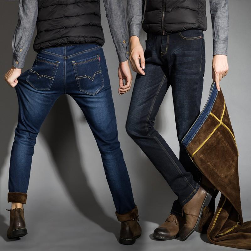 HTB1MVlLNXXXXXaWapXXq6xXFXXX6 Activities Warm Jeans High Quality