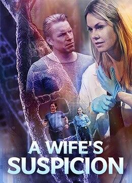 《妻子的怀疑》2016年加拿大犯罪电影在线观看