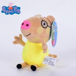 Image 5 - 8 teile/los 19CM Echte Peppa schwein Klassenkameraden Hohe Qualität heißer verkauf plüsch schwein spielzeug Für kinder cartoon puppe geschenk