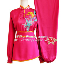 Customize Chinese wushu uniform Kungfu clothing Martial arts suit taiji sword clothes for women children girl boy kids embroider