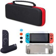 Чехол для хранения Nintendo Switch NS консоли, ТПУ чехол для захвата, кожаный чехол, Защитная пленка для экрана с высоким уровнем освещенности, силиконовый чехол, 8 в 1 комплект