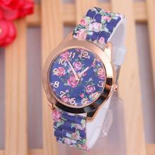 Women Leisure Time Rose Analog Silica Gel Wrist Watch