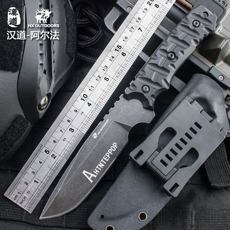 HX OUTDOORS AHTNTEPPOP Tactical Fixed Blade Knife 9Cr18Mov Stonewashed Blade G10 Handle Camping Knives Outdoor Survival Knife aluminum handle small machete fixed blade knife self defense outdoors camping tactical survival knives 1868