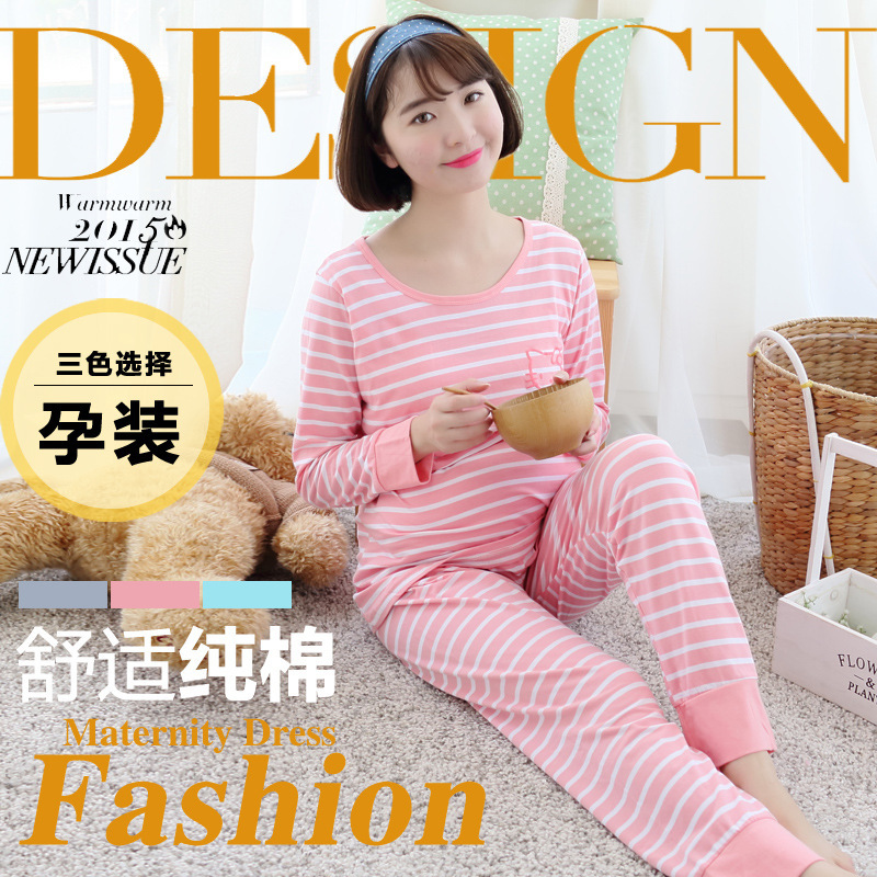 2016 Broadcloth Full Solid Lycra Modal Autumn New Maternity Cotton Pajamas Long Sleeved Suit Pregnant Johns Wholesale Lactation