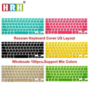 HRH venta al por mayor 100 Uds funda de teclado de silicona delgada rusa piel pegatina película protectora para Mac Book Pro Air 13 15 17 Estados Unidos diseño