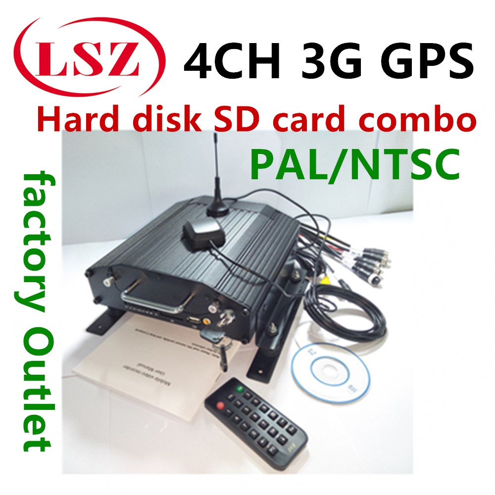 AHD 4 road  HD HDD  on-board video recorder  one million pixel 3G  GPS positioning  on-board MDVR monitoring hostAHD 4 road  HD HDD  on-board video recorder  one million pixel 3G  GPS positioning  on-board MDVR monitoring host