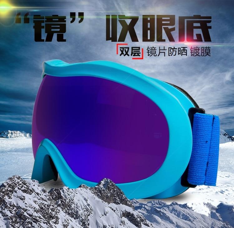 Prix pour Promotions Enfant Clignotants Lunettes de Ski Pour Enfants En Plein Air Coupe-Vent Ski Googles Pour 4-15 Ans Enfants Ski Snowboard Lunettes
