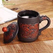 伝統的な中国宜興の zisha 茶マグカップ蓋ドラゴンフェニックス紫色の粘土ティーカップ 380 ミリリットルティーカップギフトマグドロップシッピング