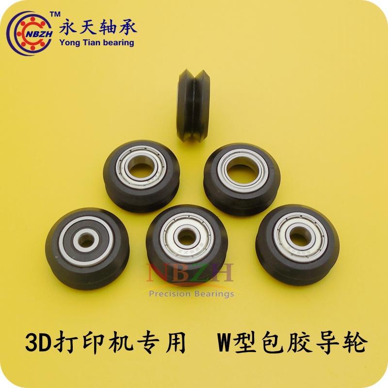V-W-slot passive 3D printer profile rail wheel 20 Plastic pulley wheel BW25 5*24.39*10.23