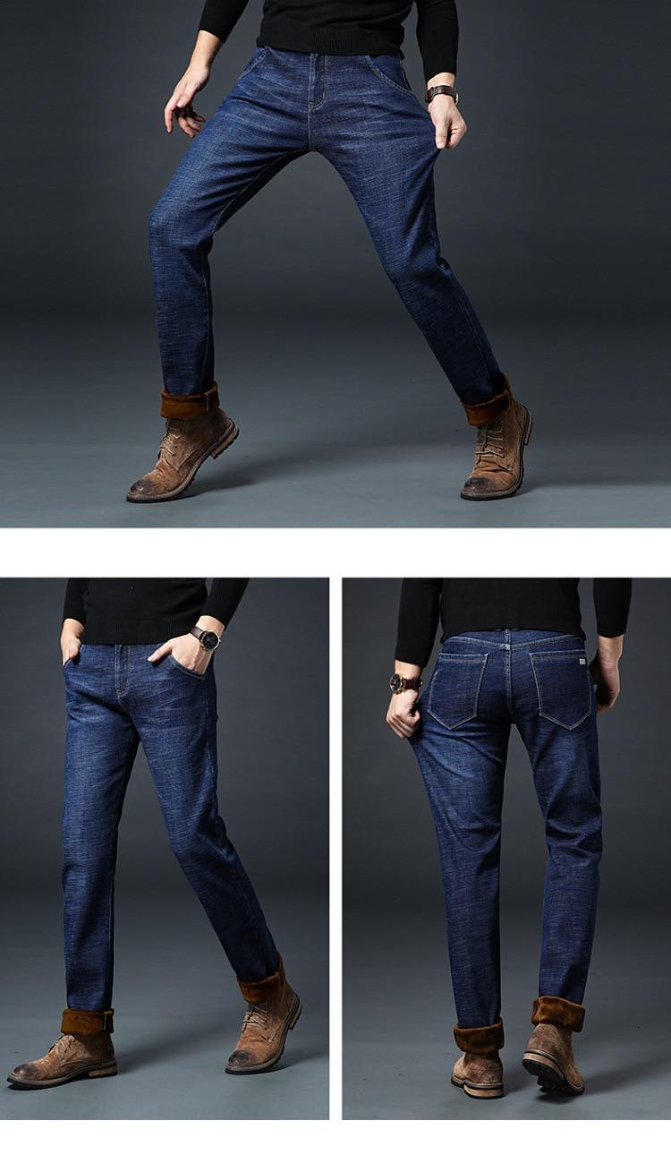 KSTUN Jeans for Men Autumn Winter Straight Elastic Thick Fleece Warmer Denim Pants Heat Insulated