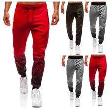 Мужские повседневные Хип-хоп пробежки горячий стиль 3D Градиент мужские спортивные штаны